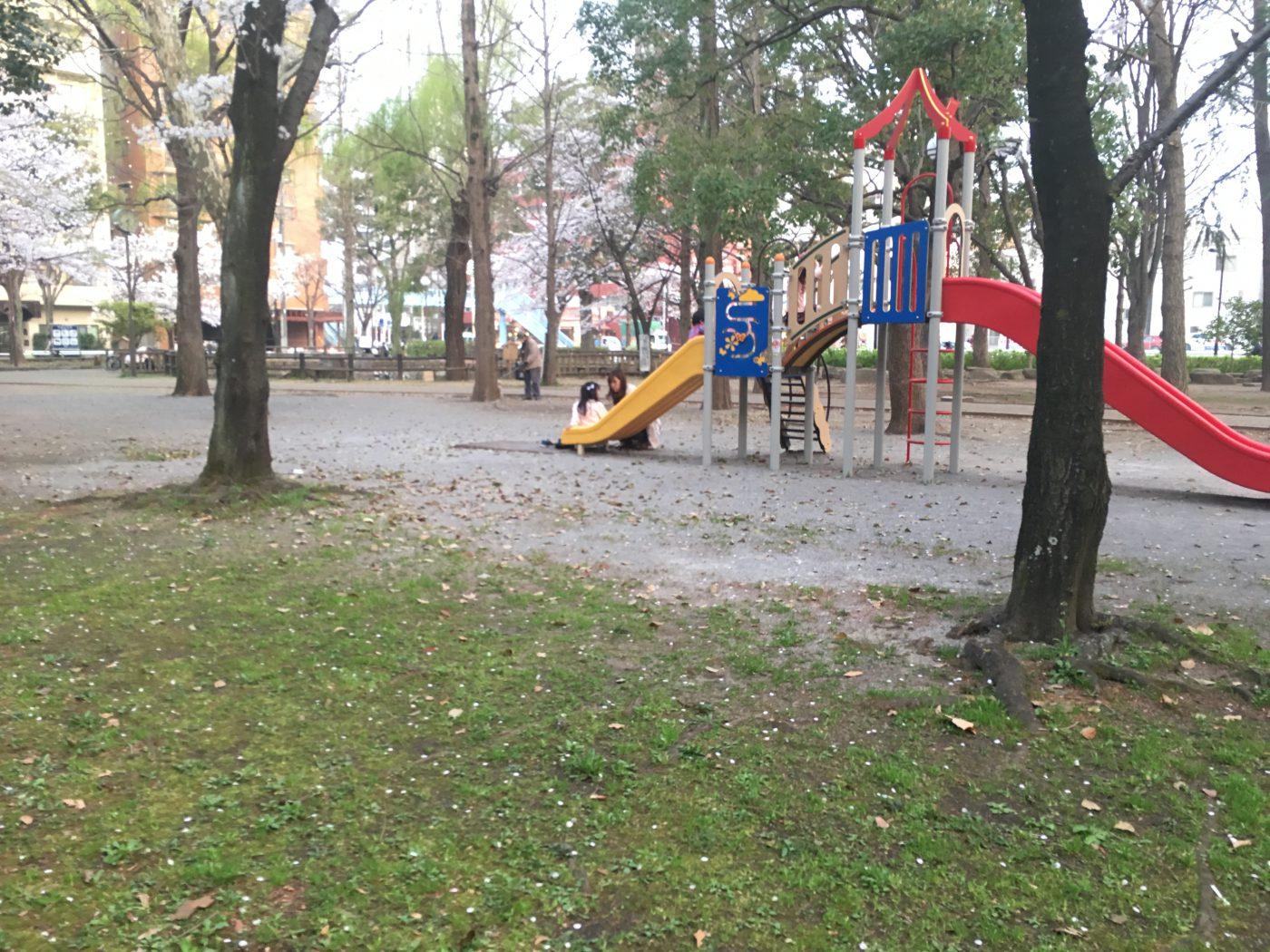 近く 公園 この の