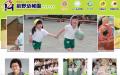 前野幼稚園(板橋区前野町)