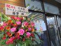 「メトロード西台」ドリンク専門店OPEN!足つぼマッサージ今春開店♬